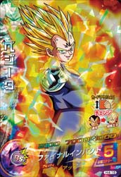 DRAGON BALL HEROES H4-16