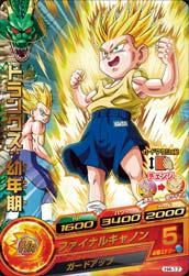 DRAGON BALL HEROES H4-17