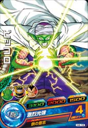DRAGON BALL HEROES H4-18