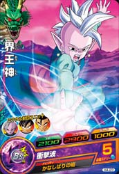 DRAGON BALL HEROES H4-23 Kaioshin