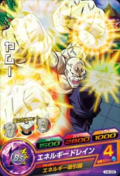 DRAGON BALL HEROES H4-29