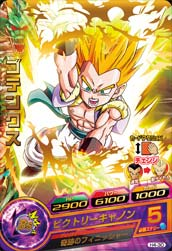 DRAGON BALL HEROES H4-30