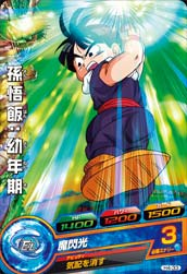 DRAGON BALL HEROES H4-33