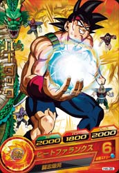 DRAGON BALL HEROES H4-35