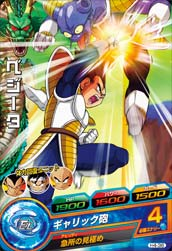 DRAGON BALL HEROES H4-36
