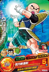 DRAGON BALL HEROES H4-38