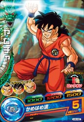 DRAGON BALL HEROES H4-42