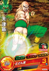 DRAGON BALL HEROES H4-43
