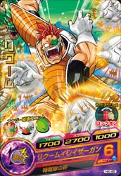 DRAGON BALL HEROES H4-45