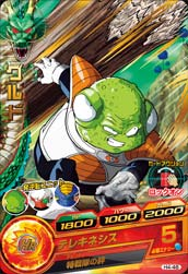DRAGON BALL HEROES H4-46