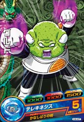 DRAGON BALL HEROES H4-47
