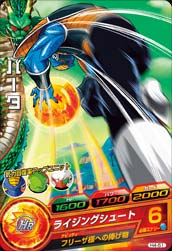 DRAGON BALL HEROES H4-51