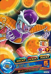 DRAGON BALL HEROES H4-54