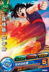 DRAGON BALL HEROES H5-03