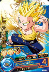 DRAGON BALL HEROES H5-09