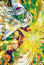 DRAGON BALL HEROES H5-10