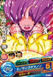 DRAGON BALL HEROES H5-13