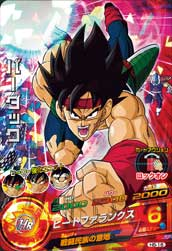 DRAGON BALL HEROES H5-16