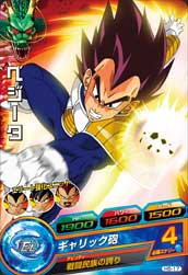 DRAGON BALL HEROES H5-17