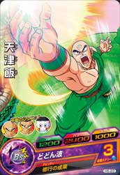 DRAGON BALL HEROES H5-23