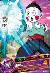 DRAGON BALL HEROES H5-24
