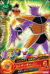 DRAGON BALL HEROES H5-25