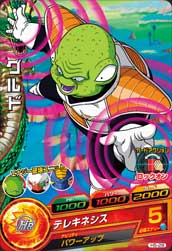 DRAGON BALL HEROES H5-28