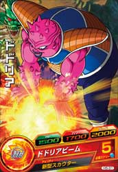 DRAGON BALL HEROES H5-31