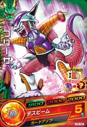 DRAGON BALL HEROES H5-32
