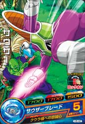 DRAGON BALL HEROES H5-40