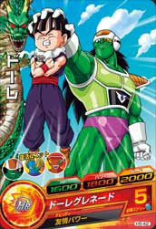 DRAGON BALL HEROES H5-42