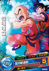 DRAGON BALL HEROES H5-48