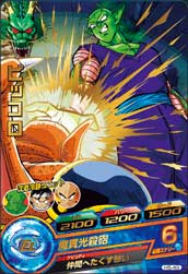 DRAGON BALL HEROES H5-49