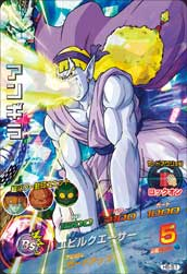 DRAGON BALL HEROES H5-51