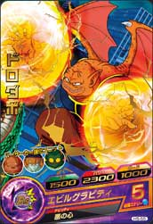 DRAGON BALL HEROES H5-55