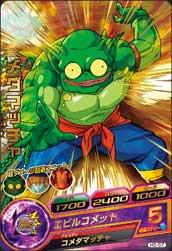 DRAGON BALL HEROES H5-57