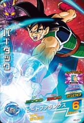 DRAGON BALL HEROES H5-CP1