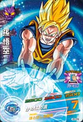 DRAGON BALL HEROES H5-CP2
