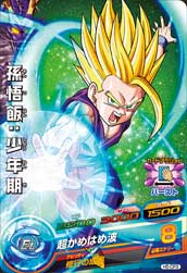 DRAGON BALL HEROES H5-CP3