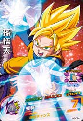 DRAGON BALL HEROES H5-CP4