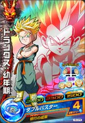 DRAGON BALL HEROES H6-CP4