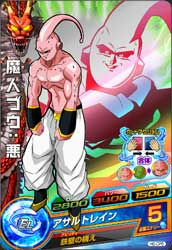 DRAGON BALL HEROES H6-CP5
