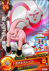 DRAGON BALL HEROES H6-CP7