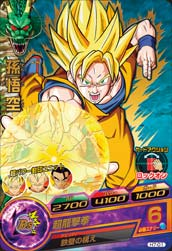 DRAGON BALL HEROES H7-01