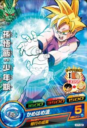 DRAGON BALL HEROES H7-02