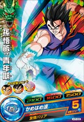DRAGON BALL HEROES H7-03