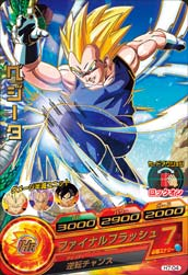 DRAGON BALL HEROES H7-04