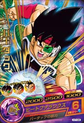 DRAGON BALL HEROES H7-08