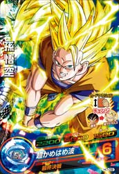 DRAGON BALL HEROES H7-09