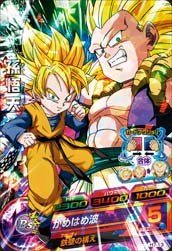 DRAGON BALL HEROES H7-13